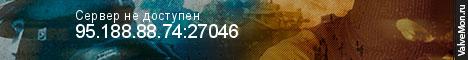 Статистика сервера Only de_dast_2x2 Only в мониторинге Valvemon.ru