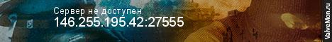 Статистика сервера Независимый Сервер Башкирия  14+ в мониторинге Valvemon.ru