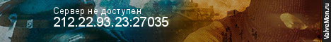 Статистика сервера ALPINO-AWP_Gaming_Russian-128Tick (!ws !knife !music !emotes ) в мониторинге Valvemon.ru