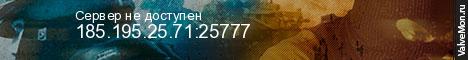 Статистика сервера  AWP АренаОружее CSGO WILD-LAND в мониторинге Valvemon.ru