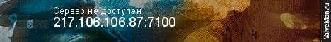 Статистика сервера Westmond Side RPG (0.3.7) в мониторинге Valvemon.ru