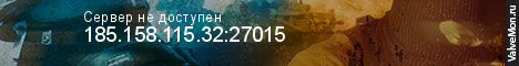 Статистика сервера Surf+RPGBorovproject МИР RPG! | !ws,!knife в мониторинге Valvemon.ru