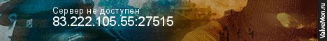 Статистика сервера НАКУРЕННЫЙ ПАБЛИК © в мониторинге Valvemon.ru