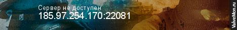 Статистика сервера GOLD RUST #1 MAX2, [BARREN x2|KITS|TP|TRADE|] WAPE 05.04 в мониторинге Valvemon.ru