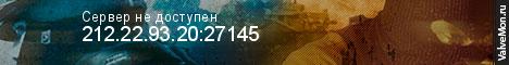 Статистика сервера ZoDiaK v5.0 в мониторинге Valvemon.ru