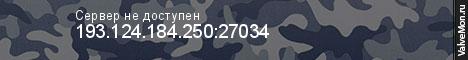 Статистика сервера Belka.Kam в мониторинге Valvemon.ru