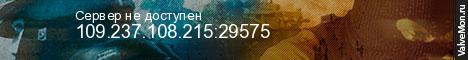 Статистика сервера DalniyVostok public128tick в мониторинге Valvemon.ru