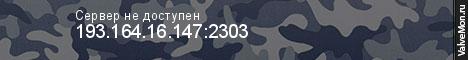 Статистика сервера CB|карта РјРѕРґС‹ трейд|x10 лут в мониторинге Valvemon.ru