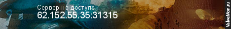 Статистика сервера SISAButcher Public 14+ в мониторинге Valvemon.ru