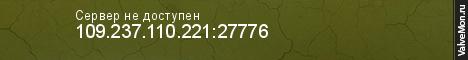 Статистика сервера .::FIGHT CLUB::.CS:GO MOD в мониторинге Valvemon.ru
