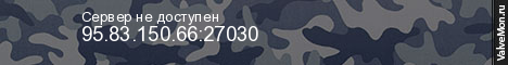 Статистика сервера RUEU ©️ WCGame™️ WIPE_08.02.2020 в мониторинге Valvemon.ru