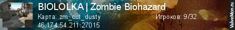Статистика сервера BIOLOLKA | Zombie Biohazard в мониторинге Valvemon.ru