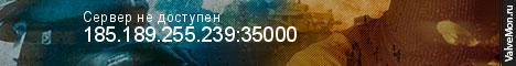 Статистика сервера Gorila Rust ZombieLand Test в мониторинге Valvemon.ru
