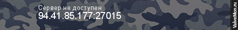 Статистика сервера Counter-Strike в мониторинге Valvemon.ru