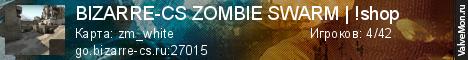 Статистика сервера BIZARRE-CS ZOMBIE | !props !knife !shop !lm в мониторинге Valvemon.ru