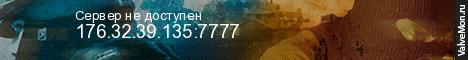 Статистика сервера Corvus Role Play в мониторинге Valvemon.ru