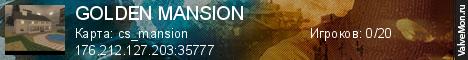 Статистика сервера GOLDEN MANSION в мониторинге Valvemon.ru