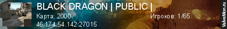 Статистика сервера BLACK DRAGONPUBLICvkbd.game в мониторинге Valvemon.ru