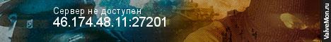 Статистика сервера v34 † |МИРНЫЙ| † © 2020 Public_16+ в мониторинге Valvemon.ru