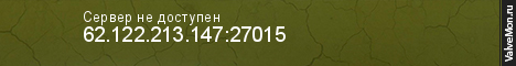 Статистика сервера GAME PLANET PUBLIC 16+ RU EN в мониторинге Valvemon.ru