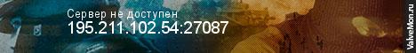 Статистика сервера SENATORS TEAM CW. CM в мониторинге Valvemon.ru