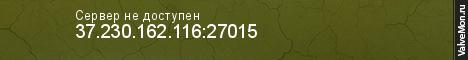 Статистика сервера CYBERSHOKE.NET l Surf #23 tier 185tickRU в мониторинге Valvemon.ru