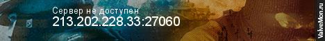 Статистика сервера -=AvJeux - Auto-Mix #1=- (Match Not Started) в мониторинге Valvemon.ru