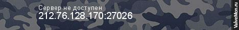 Статистика сервера ▄▄RU|EUღ☭GOSPOD_HVH✪▄▄ в мониторинге Valvemon.ru
