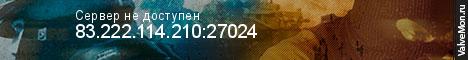 Статистика сервера Побег из карантина 14+ JB Free hook в мониторинге Valvemon.ru