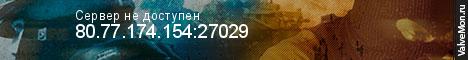 Статистика сервера Адский Паблик 14+ в мониторинге Valvemon.ru