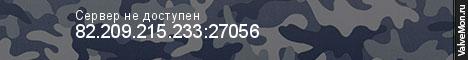 Статистика сервера -=| Позитивный Паблик16+|=- в мониторинге Valvemon.ru