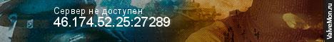 Статистика сервера v91#1 ImperiA ПеНниВайзА NO_STEAM в мониторинге Valvemon.ru