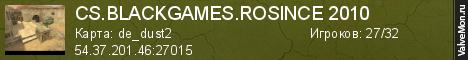 Статистика сервера CS.BLACKGAMES.RO # VIP FREE 22:00 - 10:00 в мониторинге Valvemon.ru