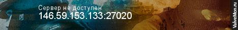 Статистика сервера -= AvJeux - DeathMatch IceworldPool Day =- в мониторинге Valvemon.ru